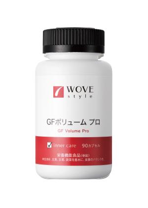 GFボリューム プロ(育毛サプリメント)