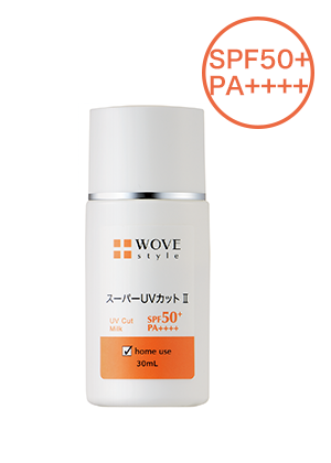 スーパーUVカットミルク II(UV美容乳液)