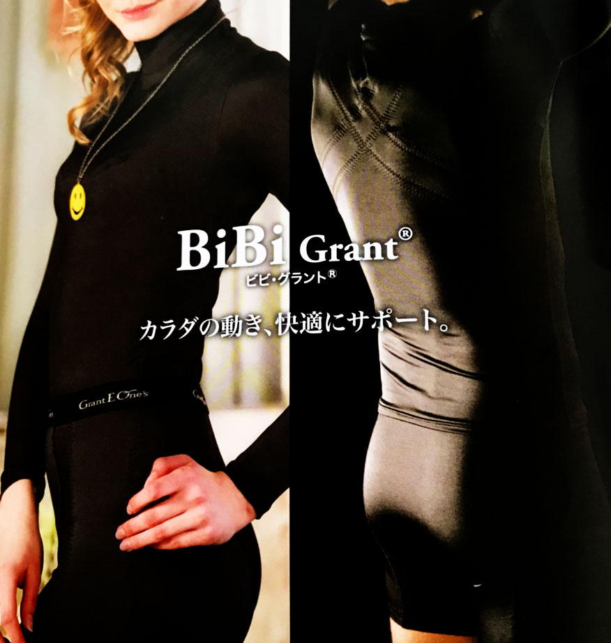 BiBi Grant®(ビビ・グラント®)