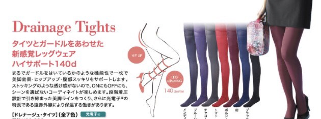 Drainage Tights